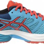 The asics gel pulse – the Best Option in the Market.
