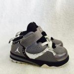 Nike Baby Shoes – Modified shoes for baby