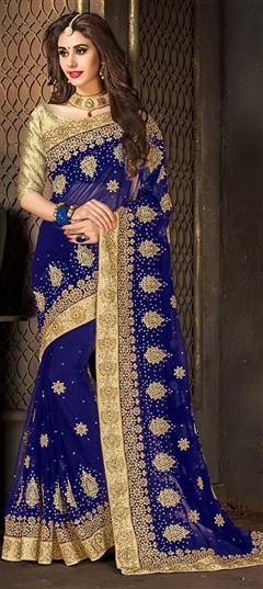 party wear sarees 716866 XLGEAAJ