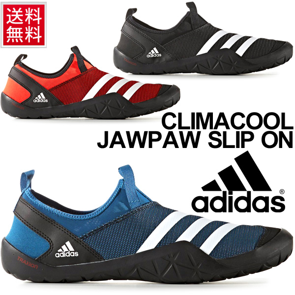 water shoes adidas adidas jawpaw slip on ジャウパウ land and water for two uses SHOMLHT