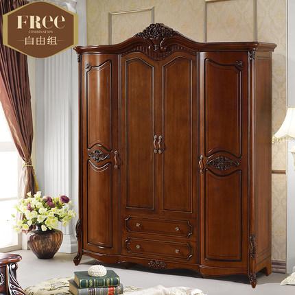 Buy Solid wood wardrobe closet four American country oak wood