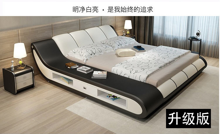 aliexpress.com - real Genuine leather bed frame Modern Soft Beds