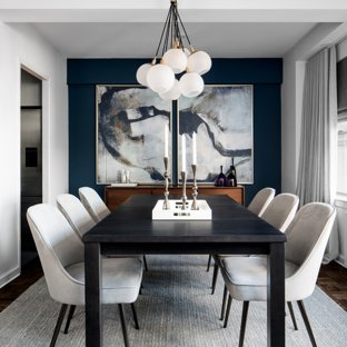 Example of a small trendy dark wood floor enclosed dining room design in  New York with