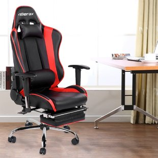 Ergonomic Chair And Ottoman | Wayfair