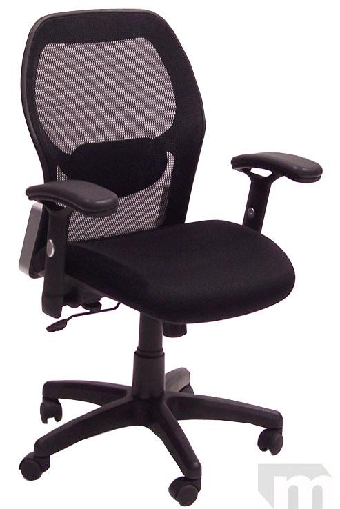 Ergonomic Black Mesh Back Ultra Office Chair