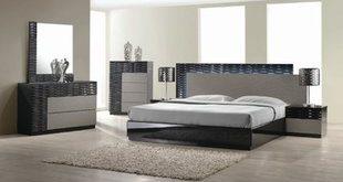 Kahlil Platform 5 Piece Bedroom Set