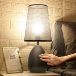 Know your light fixtures while involving touch activated lamp