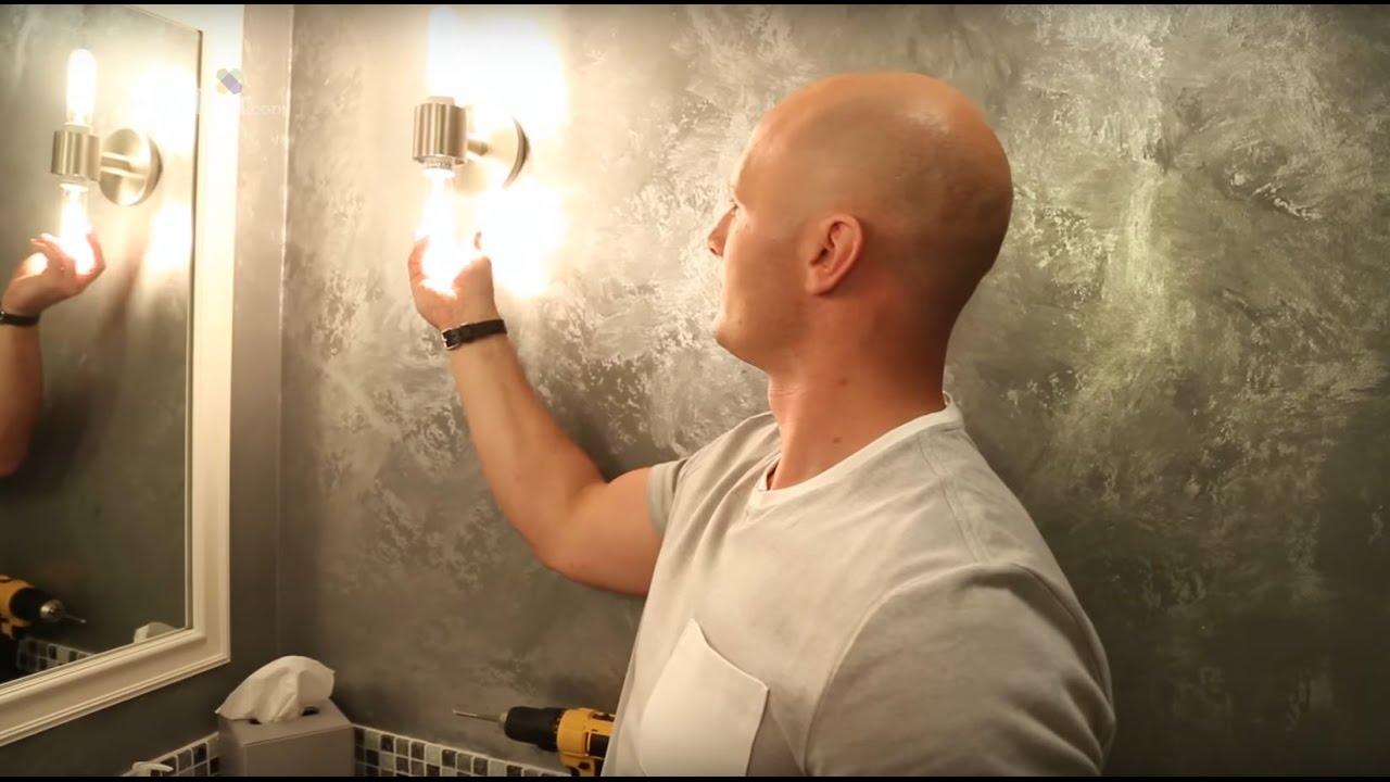 Replacing bathroom wall lamps